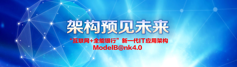 ModelB@nk4.0