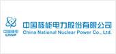 8 中国核电