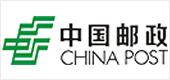 5 中国邮政