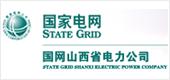10 山西省电力公司