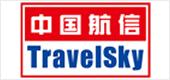 11 中国民航信息网络股份有限公司